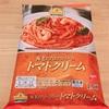 Day131:海老とブロッコリーのトマトクリーム(148円)