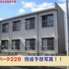 鳥取大学生協では紹介されない新築物件・人気物件特集!鳥取大学 部屋探し