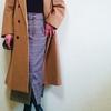 トレンドキーワード3「カラーチェック」 Spick&Spanのハイウエストスカートとボルドーの組み合わせ