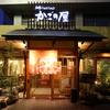 【オススメ5店】巣鴨・大塚・駒込(東京)にあるしゃぶしゃぶが人気のお店