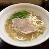 【今週のラーメン1683】 づゅる麺 池田 (東京・目黒) 塩豚らーめん