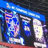 2020 ACL Group Stage MD2 vs PERTH GLORY FC- レアンドロのゴラッソ!