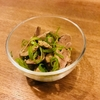 【漢の料理】激安の鶏レバーでアレンジ料理にも使える塩レバーを作る。