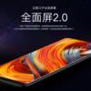 Xiaomi MIX 2 が発表 次期iPhoneの対抗馬になるか