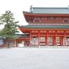 京都生まれ京都育ちの京都旅行 最終日