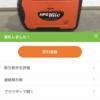 バンテック JB470のレストア日記❗️【8】発電機編①