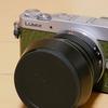 【カメラ沼】ありがとう。Panasonic GM5 グリーン