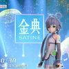 洛天依が中国の音楽TV番組「天赐的声音」に出演、パフォーマンスを2回披露。女性歌手 Angela Chang と 男性歌手 Pax Congo と共演