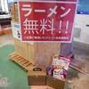【ペットバルーン・大阪府・中古引き取り(回収)・中古買取・水槽】中古オーバーフロー水槽セットお勧めです!