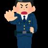 【衝撃】パイを買いに行く少年に【NZ警察】が放った、その一言とは!?