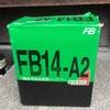 バッテリー入手   CBX750F