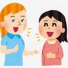 英会話の上達度を調べるには→テストが一番わかりやすい!