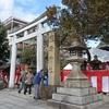 熊野神社の節分祭。茶菓子接待あり。