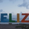 【Love traveling: The belly button of the earth that I had wanted to see】Do you know about Belize??