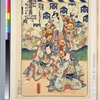 やさしい矢の根 その二 歌舞伎の定番キャラ曽我五郎がまたも登場
