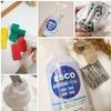 ウィズコーポレーションさま\\ESCO消臭・除菌パウダー(登録番号BR 99995354)♡//