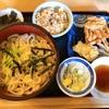 埼玉県加須市の郷土料理『加須うどん』と『冷汁』