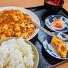 甘い麻婆豆腐!?『餃子の味楽』