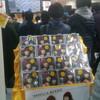 バニラビーンズ「トキノカケラ」インストアイベント@タワーレコード新宿店(16:00〜)