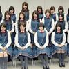 欅坂の人気メンバー順って平手友梨奈が1番なら2番は長濱ねる?