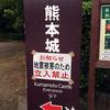 熊本地震の教訓を生かす二次災害対策