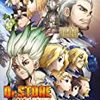 Dr.STONE: 14話「MASTER OF FLAME」の感想