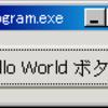 Makefileで単一のソースコードをコンパイルする