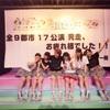 2017/6/24 i☆Ris 3rd Live Tour 大阪公演 参加レポート
