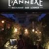 ゆったりと食事を楽しみたい時に!!フレンチ『L'ANNEXE』 in Siem Reap オススメです!