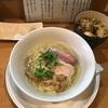 【ラーメン】和渦 大井町で特製濃厚昆布水つけ麺
