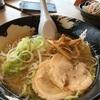 北海道物産展で ラーメンを食べた話★~西山製麺って何?~