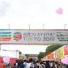 【絶品食フェスレポ、沢山写真あり】絶品グルメの宝庫、知らなきゃ損する大人気台湾フェス😚♥️