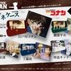 【グッズ】「名探偵コナン」 メガネケース 2018年4月頃発売予定