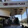 2017ギリシャ旅行【5】〜Crowne Plaza Athens City Centre・クラブフロア〜