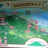 青葉山登山 2015 9 13