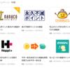 【.money】3月のキャンペーン実施中