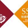 早稲田大学 成績開示 正規合格を果たした社会科学部