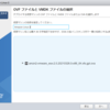 Amazon Linux 2 をオンプレミス vSphere 環境に作ってみた