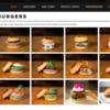「UMAMI BURGER」LAの高級ハンバーガーが日本にやってくる!