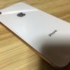 iPhone8(SIMフリー)を勢いで買ってLINEモバイル契約した