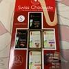 輸入菓子:エイム:スイスナポリタンチョコレート/グーリブールサブレ(バター・ココア・くるみ・レモンジンジャー)