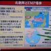 韓半島の有事は対岸の火事ではあり得ない 韓国の崩壊を喜ぶ日本人は愛国者ではない