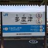 チュウニズム行脚その28・高知県高知市・えの木2