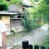 【大河内薫】異色の税理士YouTuberの経歴や税金チャンネルを徹底解説!