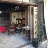 【カフェ巡り14】君津市久留里・歴史ある町の久留里町家珈琲。ナポリタンが美味い。