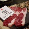 【麻布十番】羊サンライズでジンギスカン 国内消費量1%以下の希少な国内産羊肉をいただく