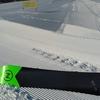 NIDECKERのAREAが評判どおりカービングしやすい!|これぞスノボ中級向け板