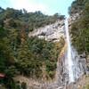 滝へ聖地へ世界遺産へ