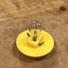 DIY:ウェッジタイプ電球ソケット&ナベの蓋