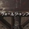 【Apex Legends】ウォールジャンプ・壁キックのやり方!【PC】